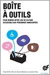 Couverture de Boîte à outils pour rendre votre lieu de culture accessible aux personnes handicapées